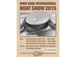 Hong Kong International Boat Show 2015