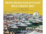 The Gold Coast Boat Show 2015